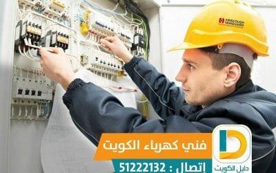 كهربائي منازل المخيمات البر 51222132