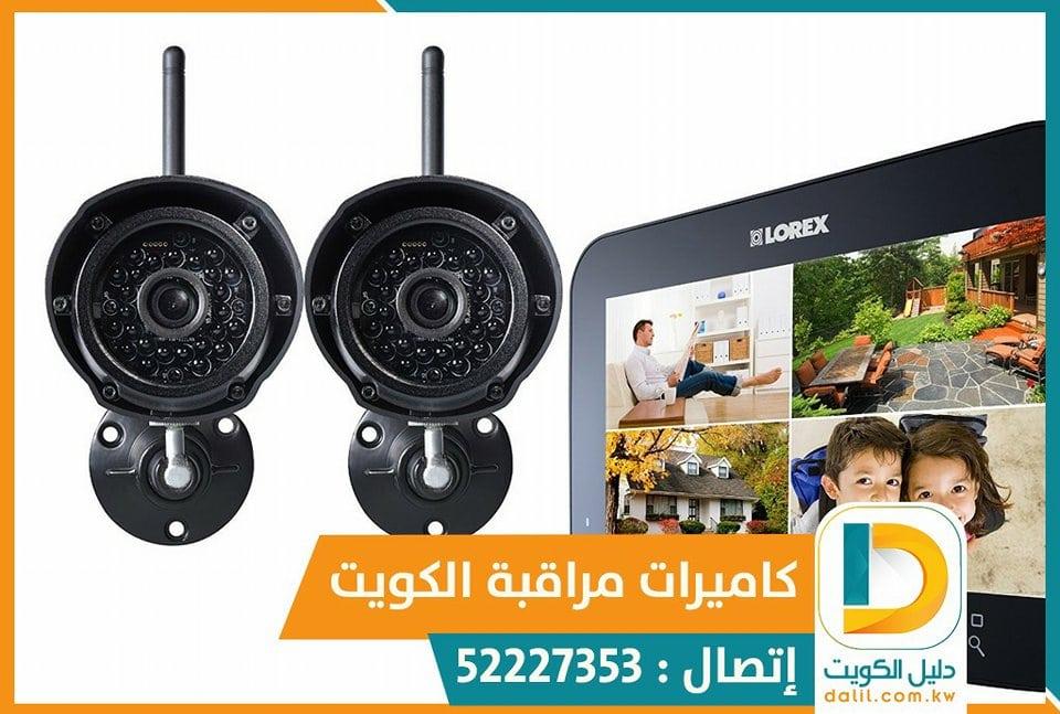 كاميرات مراقبة الشركات الكويت 52227353