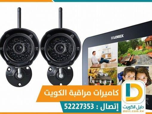 فني صيانة وتركيب انتركم الكويت 52227353