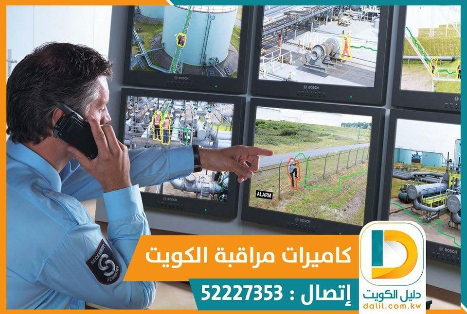 محلات بيع كاميرات مراقبة بالكويت 52227353