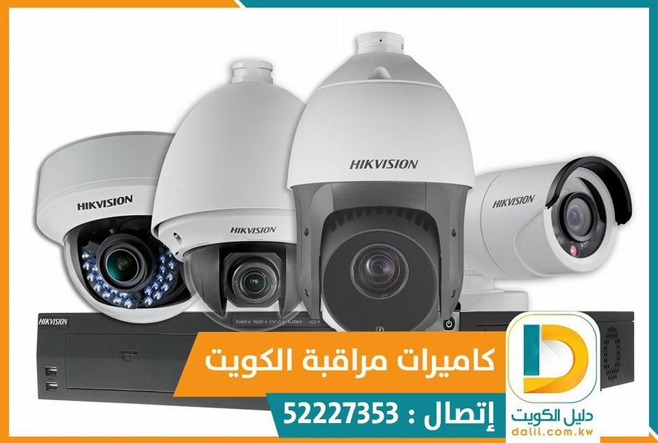 فني صيانة كاميرات مراقبة الكويت 52227353