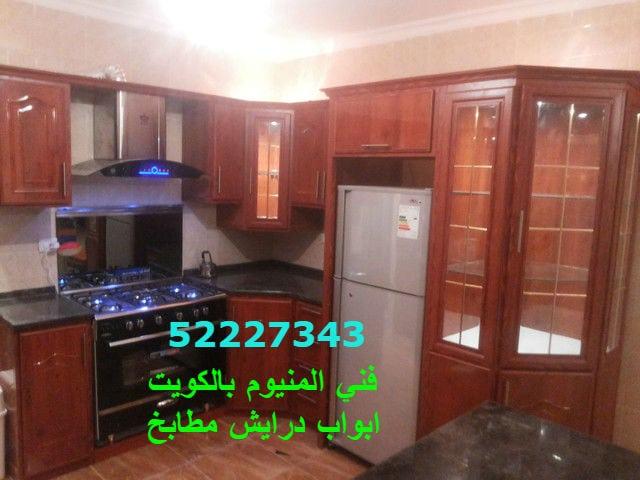 فني المنيوم الجهراء الكويت 52227343 ابواب شبابيك مطابخ شتر المنيوم