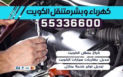 كراج تصليح سيارات اودي الكويت 55336600 كراج متخصص أودي Audi
